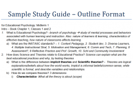 sample study guide screenshot